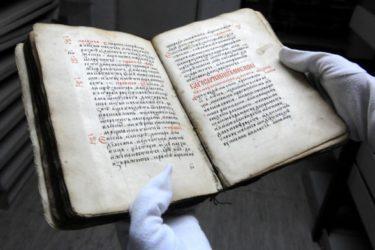 Представљен Законик цара Стефана Душана у САНУ