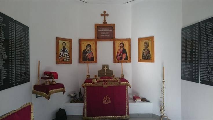 Knjiga života vječnog u Spomen kapel