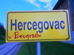 Камен међ' калдрмом ил' Херцеговац у Београду