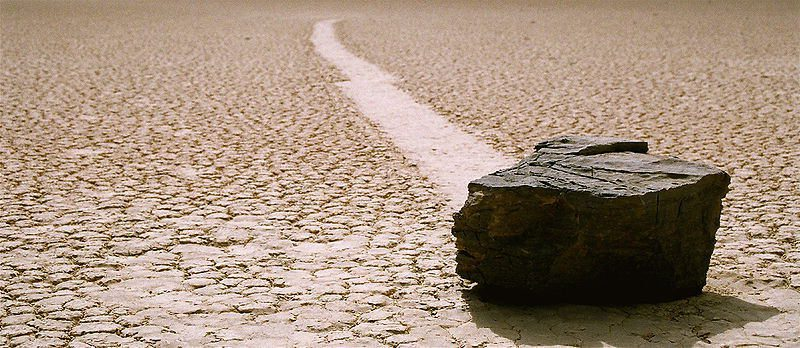 Kameni-trag-u-kaldrmi