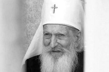 Шест година од смрти омиљеног духовника