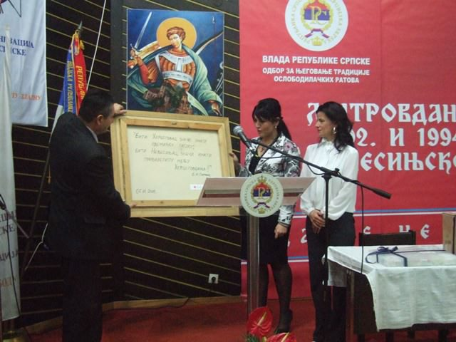 Црвени крст Невесиње и Црвени крст Раковица потписали споразум о сарадњи
