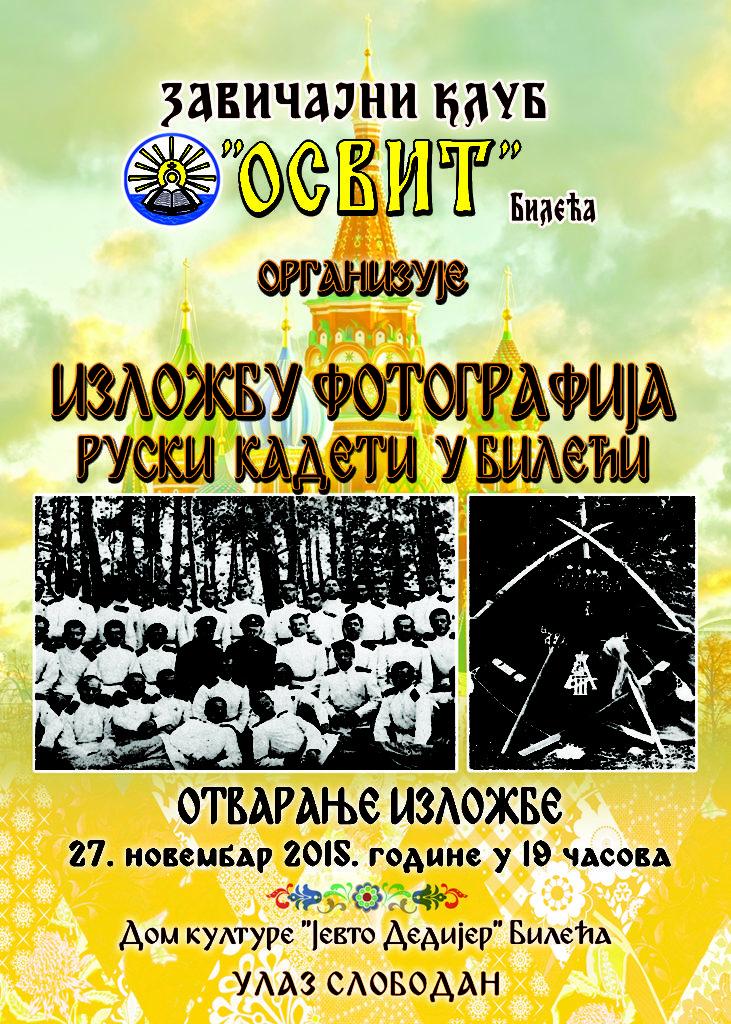 plakat-Izlozba fotografija - RUSKI KADETI U BILECI 2015