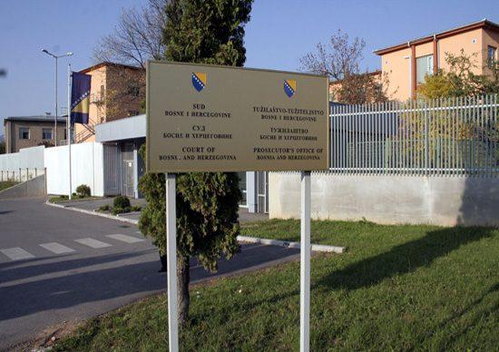 Бошњаку, Грубачићу и Ђајићу изречене мјере забране