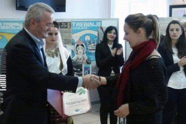 Туристичка организација Требиња сумирала прошлу годину и уручила признања