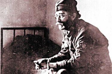 ПОСЛЕ 70 ГОДИНА СКРИВАЊА: Пронађена оригинална пресуда Дражи Михаиловићу