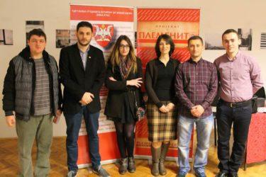 """Представљен пројекат """"Племенито"""": Ћирилица је и у средњевјековној Босни била званично писмо!"""