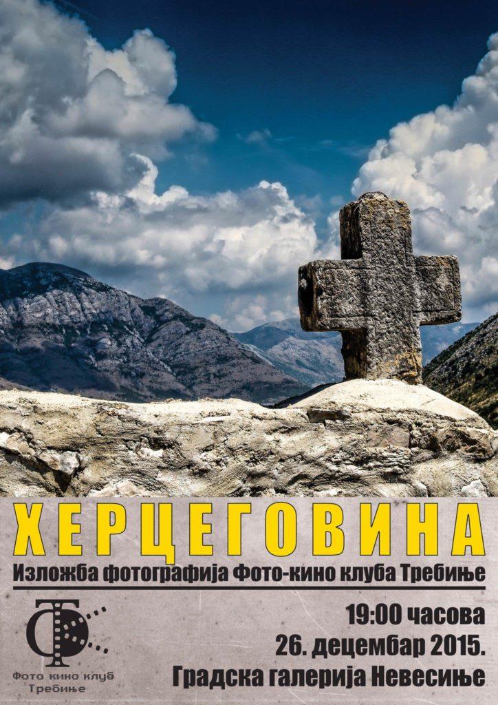 """Невесиње, 26. 12 - Премијерна изложба фотографија """"Херцеговина"""""""