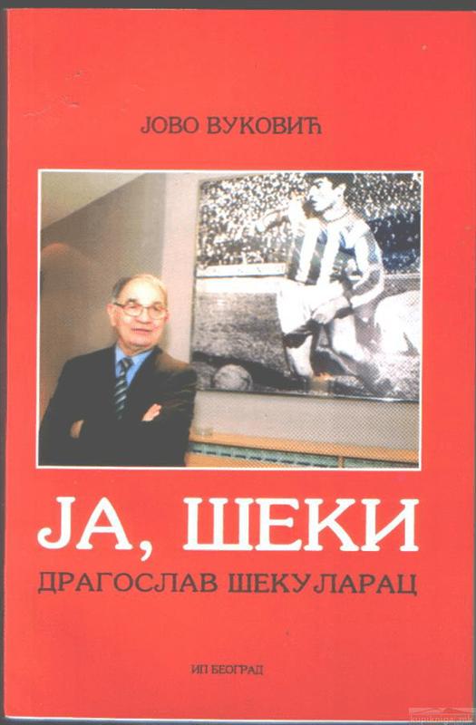 seki knjiga slika