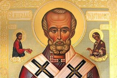 Свети Никола (Никољдан)