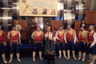 Šesto sijelo Gačana (13. februar) u Beogradu: Počela prodaja karata