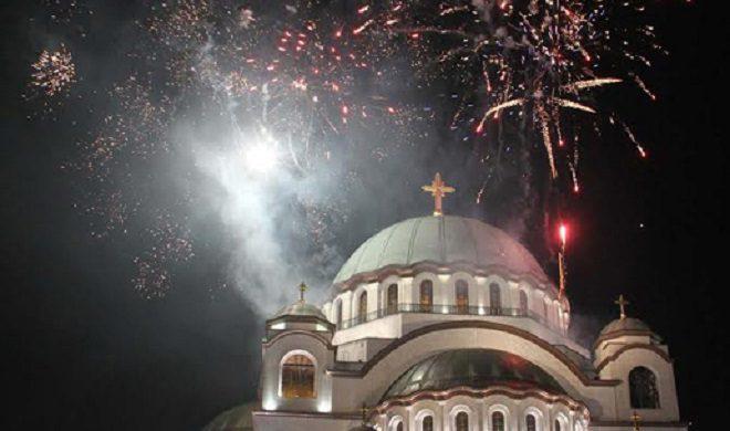 СРЕЋНА НАМ НОВА православна српска 7524 година!