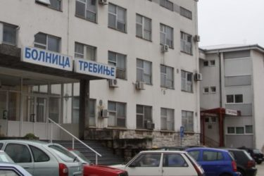 Планинарка Ивана Табаковић пребачена у требињску болницу, слиједи дуг опоравак