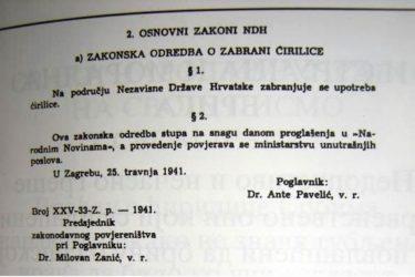 Не смијемо ћутати: Они који пишу латиницом одричу се предака!