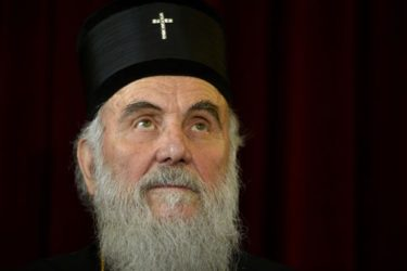 Патријарх Иринеј: Срби немају ближе од Хрвата