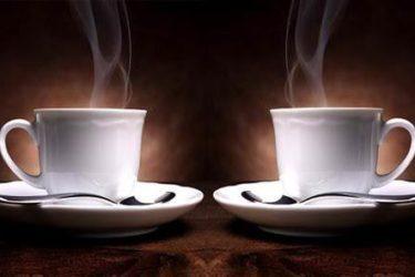 БЛОГ ЈЕДНОГ ХЕРЦЕГОВЦА У БЕОГРАДУ: Да ли је можда неко за ту кафицу?