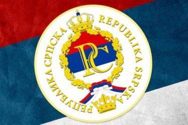 Линта: Бошњачка елита настоји да поништи Дан Републике Српске као први корак према њеном укидању