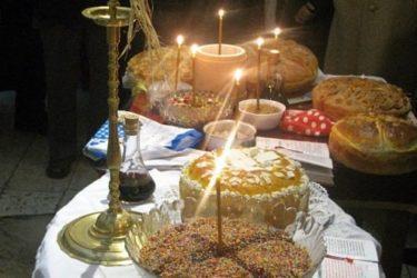 Прослављање Крсне славе у Старој Херцеговини