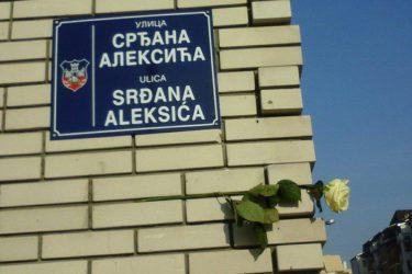 Улица Срђана Алексића од данас и у Београду