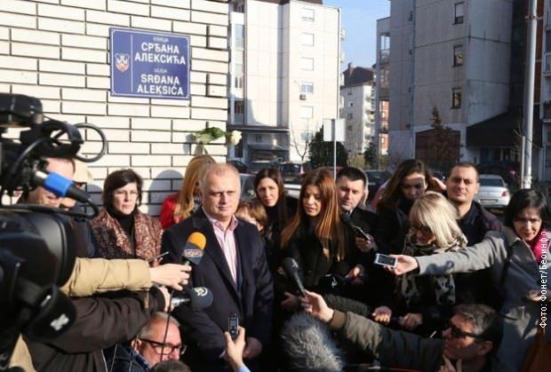 ulica-srdjana-aleksica