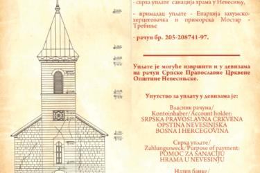 Покренута акција за обнову Саборног храма у Невесињу