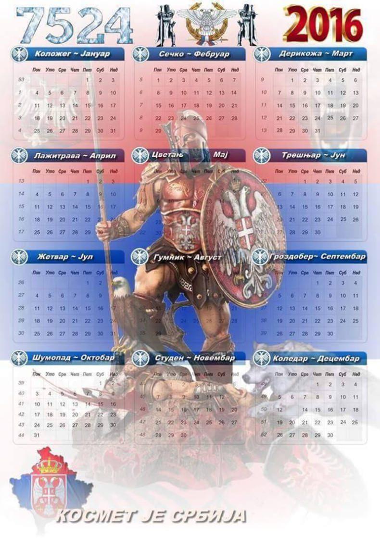 kalendar-srb