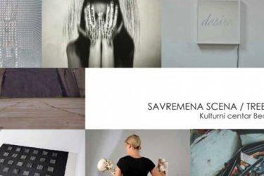 Требињски умјетници излажу у Београду