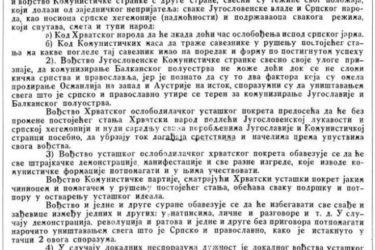 ПАКТ БУДАК – ПИЈАДЕ: Споразум комуниста и усташа о уништењу Српства
