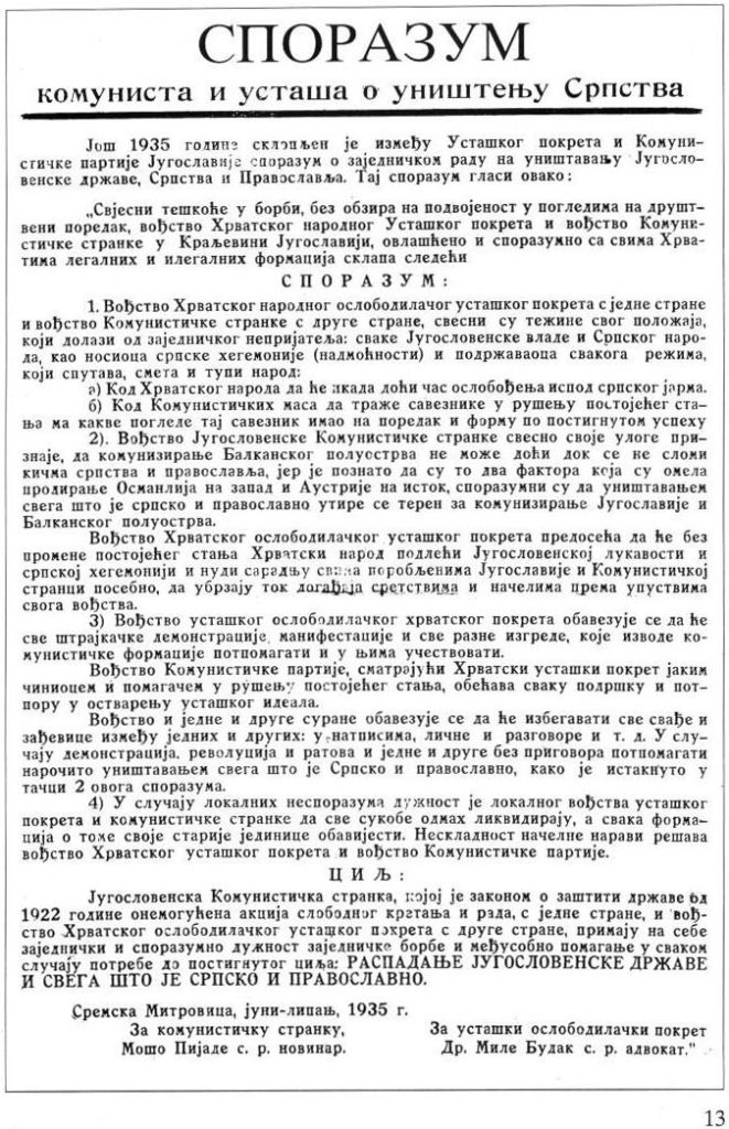 ПАКТ БУДАК - ПИЈАДЕ: Споразум комуниста и усташа о уништењу Српства
