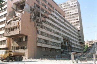ВАРВАРСКА АГРЕСИЈА И ЗЛОЧИН ПРОТИВ НАРОДА: Седамнаест година од НАТО напада на СРЈ