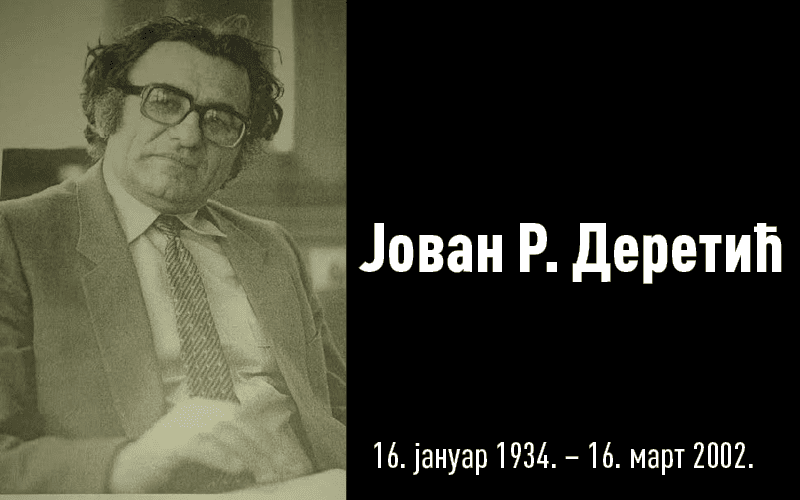 jovan_ r_ deretic