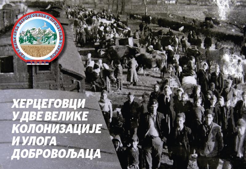 """Нови Сад, 22. март: Предавање """"Херцеговци у две колонизације и улога добровољаца"""""""