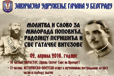 АКО ЋУТИМО, КАМЕН ЋЕ ПРОГОВОРИТИ: Парастос свим гатачким припадницима ЈВуО на челу са Милорадом Поповићем