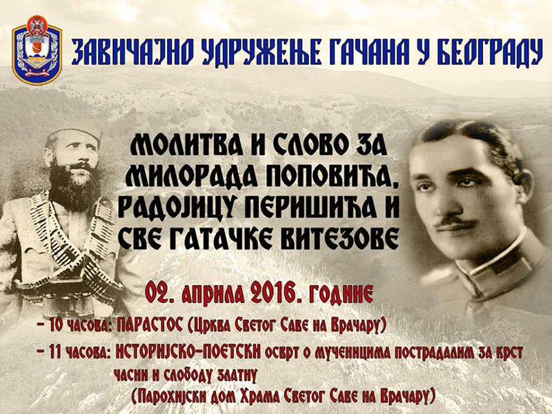 moilitva_slovo_za_gatacke_vitezove