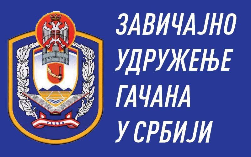 ХУМАНИ ГАЧАНИ: Уручено 4.000 КМ за помоћ Ђуриши Тепавчевићу
