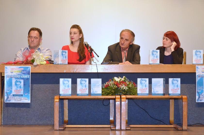 НЕМА ЈЕ ИМА: У Билећи промовисана књига херцеговачког пјесника и текстописца Драга Кундачине