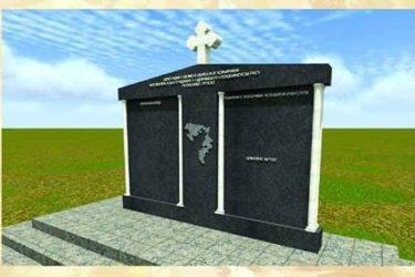 ГАЦКО, 16. АПРИЛ: Споменик српским жртвама са подручја Kоњица