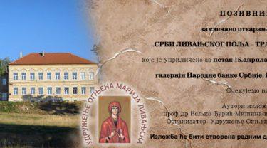 Београд, 15. април: Срби Ливањског поља – трајање кроз векове