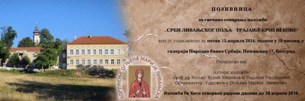 Београд, 15. април: Срби Ливањског поља - трајање кроз векове