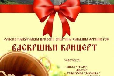 """ВАКСРШЊИ ПОНЕДЈЕЉАК У ПРЕБИЛОВЦИМА: Четири крштења, отварање библиотеке Стана Арнаут и концерт """"Захумља"""""""