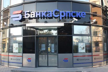 Банка Српске и званично у ликвидацији