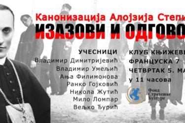 Београд, 5. мај – Канонизација Алојзија Степинца: Изазови и одговори