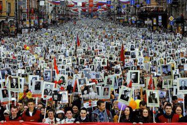 Београд, 9 мај – Бесмртни пук у Србији