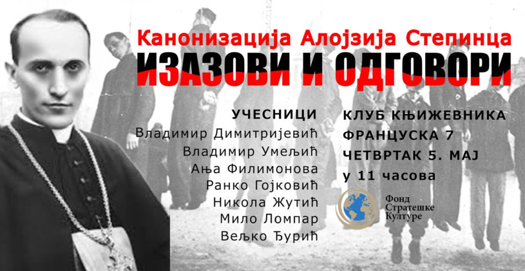 Београд, 5. мај - Канонизација Алојзија Степинца: Изазови и одговори
