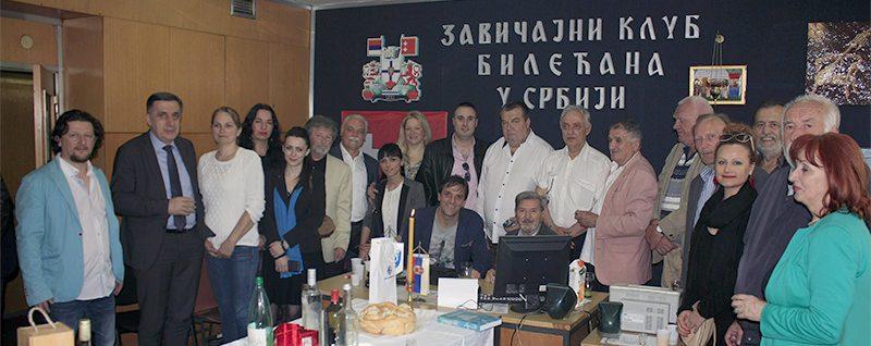 ДОМАЋИНИ, СРЕЋНО - НА МНОГАЈА ЉЕТА! Билећани у Србији први пут прославили крсну славу (ФОТО)