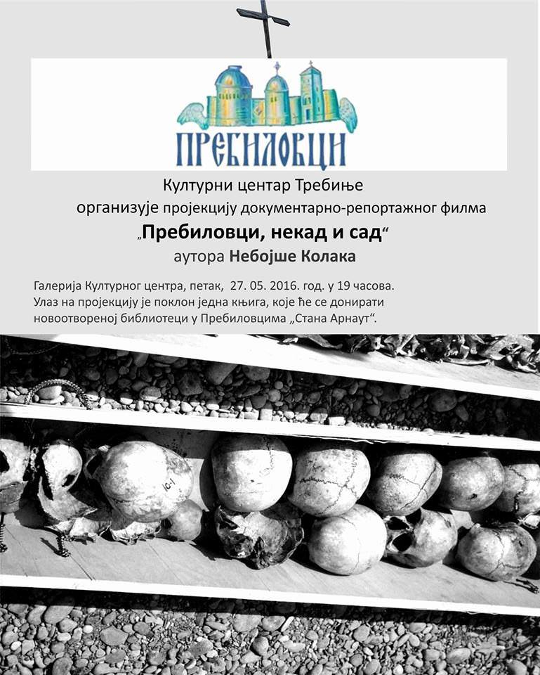 """КЦ Требиње, 27. мај: Пројекција документарног филма """"Пребиловци, некад и сад"""""""