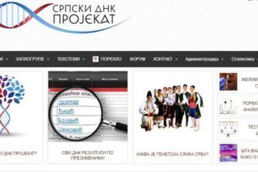 Српски ДНК пројекат у Требињу: Резултати поријекла за пола године