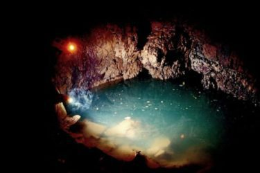 """""""Велика пећина"""" под заштитом државе"""