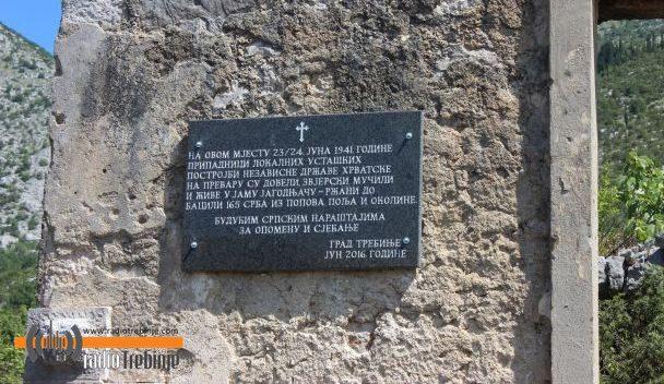 Обиљежено страдање Срба из Поповог поља