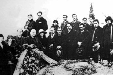 Мостар на дан сахране Алексе Шантића